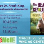 King-livewell-expo